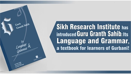 Guru-Granth-Sahib-Its-Language-Grammar.jpg