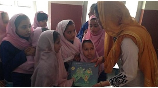 Photo Credit: Educate Punjab