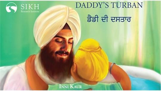 Daddys Dastar.jpeg