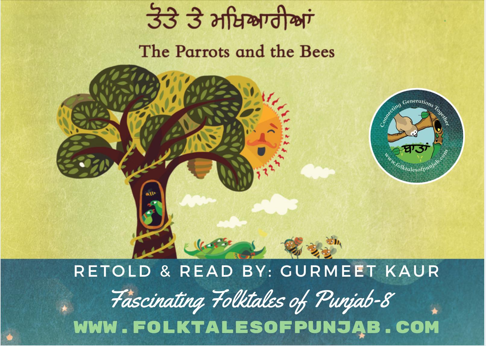 Fascinating Folktales - Engage Punjab 2019 - Project Details