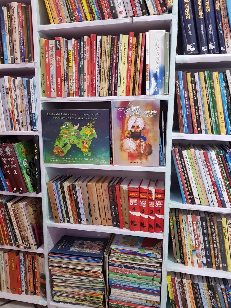 JSKTheBook at Giani Ditt Singh Library