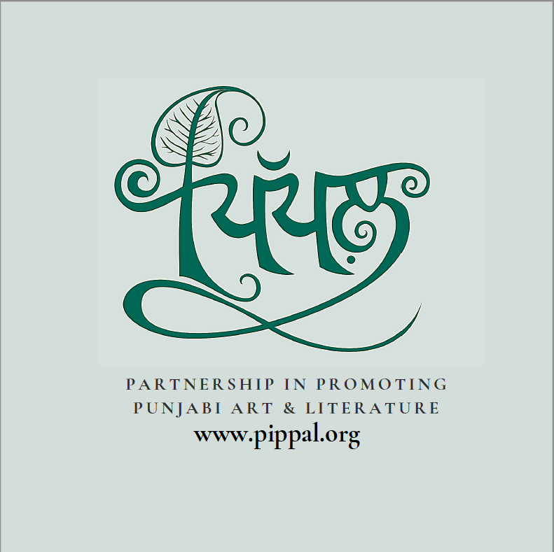 Pippal Logo Edge.png